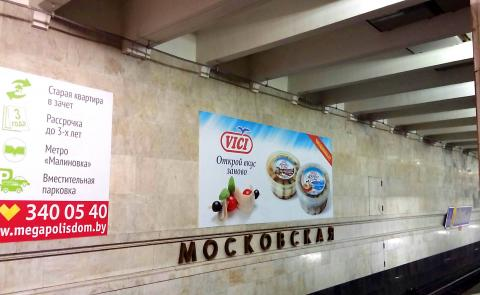Московская - изображение 1