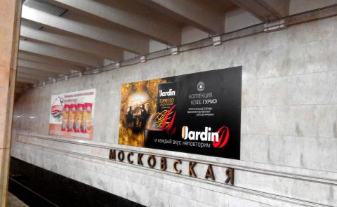 Московская - изображение 3